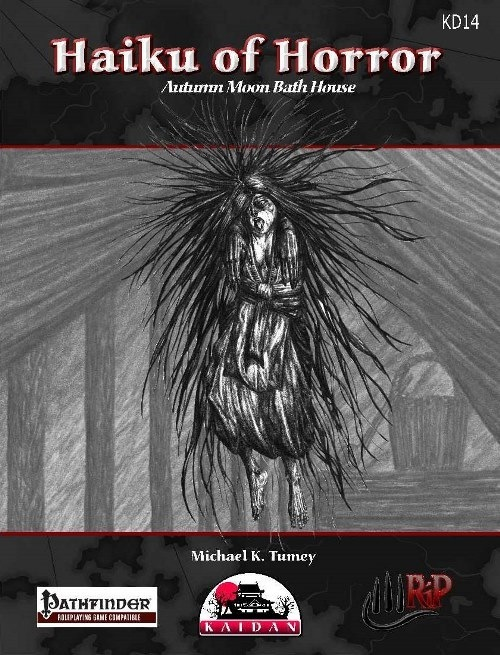 Haiku of Horror: Autumn Moon Bathhouse by Michael Tumey Review